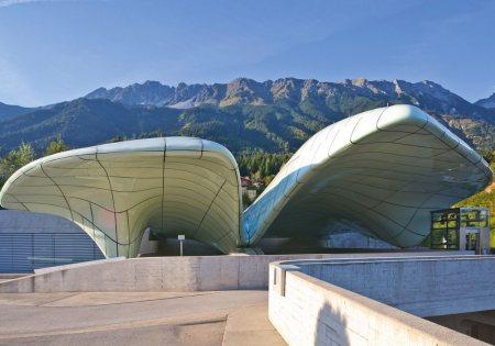Innsbruck Tourismus - Station Hungerburg