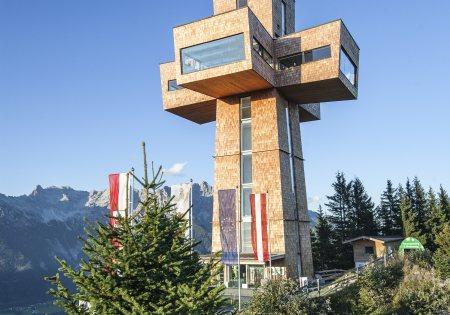 Jakobskreuz Außenansicht © Bergbahnen Pillersee